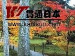 京都地区红叶指南(下)