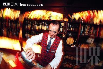 拜访川崎酒吧