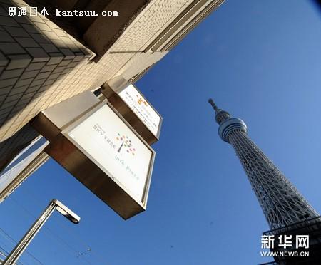 """来东京天空树感受""""云中漫步""""的心跳 (6)"""