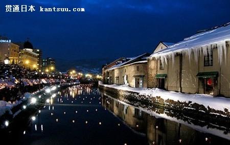 贯通日本 旅游 景点 北海道 >> 正文    小樽运河是北海道惟一
