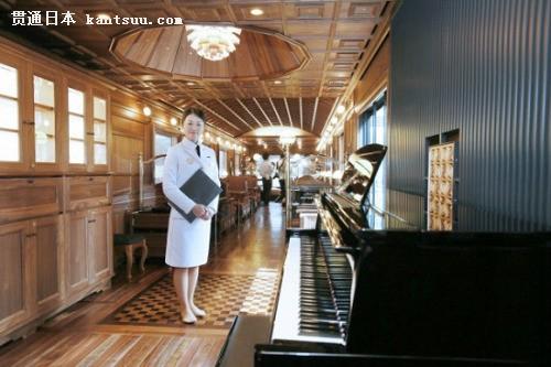列车上还有钢琴、豪华洗手间等普通列车没有的设施。