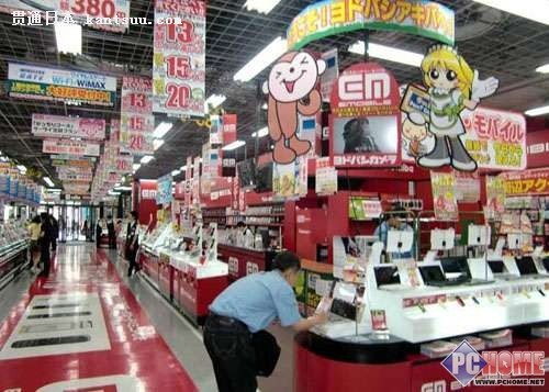 浪漫樱花季 日本出游之游玩购物篇