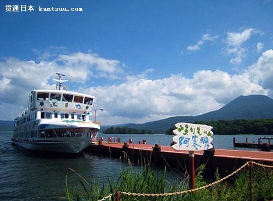 """日本北海道旅游度假胜地地""""阿寒湖"""""""