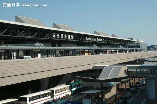 成田机场夏季期间出入境旅客比上年同期减少了约5.1%