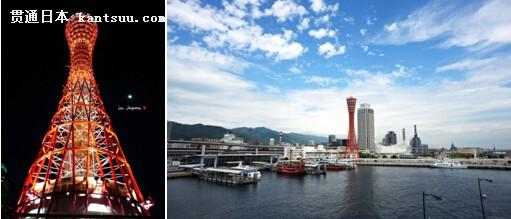 去日本神户旅游旅行全面攻略