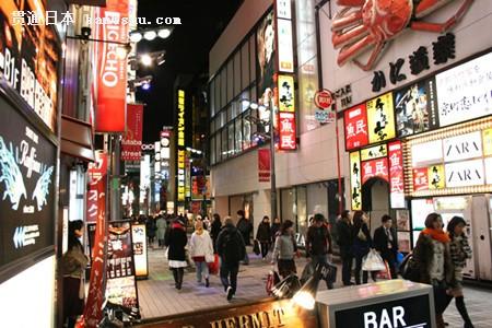 日本旅游攻略 东京旅游攻略 东京新宿