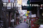 日本旅游攻略 东京旅游攻略 东京新宿 src=