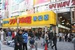 日本旅游攻略 东京旅游攻略 东京秋叶原