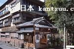 日本旅游攻略 东京旅游攻略 东京箱根