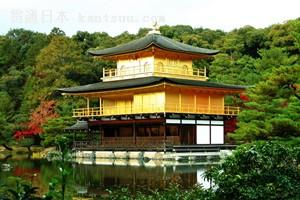 日本京都旅游攻略:金阁寺地区