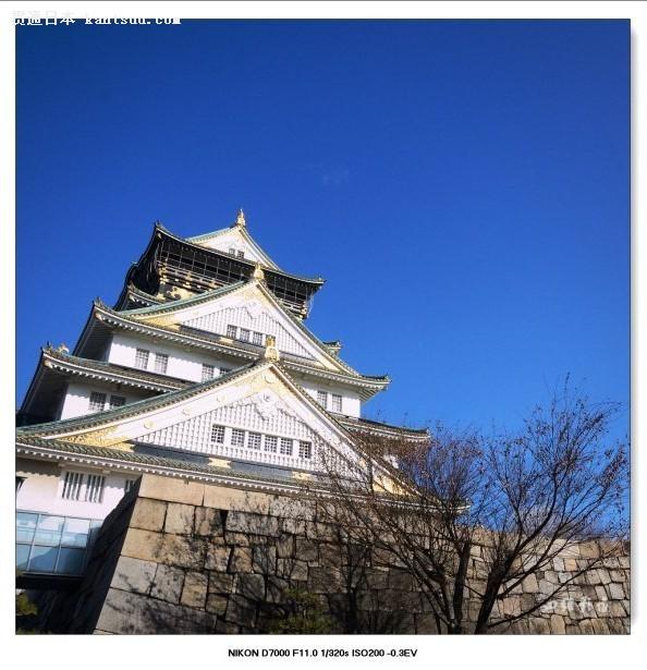 日本文化:日本另类城市之大阪