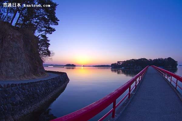 日本赏月名所松岛 位于宫城县仙台市的松岛被列为日本三景之一,是一个岛群。 在松岛湾内外,散布着大大小小260个小岛。松岛有四大观,分别是壮观大高森、丽观富山、伟观多闻山、幽观扇谷。站在这四大观景处,可以饱览松岛湾大大小小260个岛屿的全貌,还有夕阳、日出等美丽的景色。此外还有雄岛夕照、瑞严寺晚钟、霞浦归雁、盐釜暮烟等八大景,都十分迷人。 日本虽然不再过八月十五中秋节,但在公历9月13日至14日这个时间段,如赏月、泛舟湖上等过去曾受中国影响的习俗至今在日本还能见到踪影。 为便于诸君中秋
