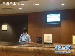 图说:一位中国游客的日本印象