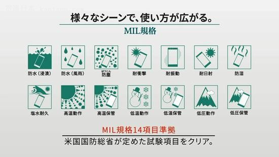 日本手机那些事:华硕出击日本市场的理由
