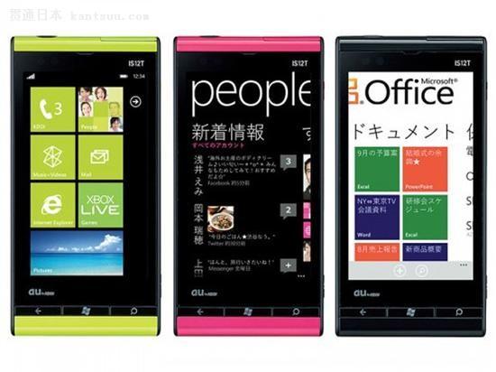 日本手机那些事:Lumia何时才能进驻日本