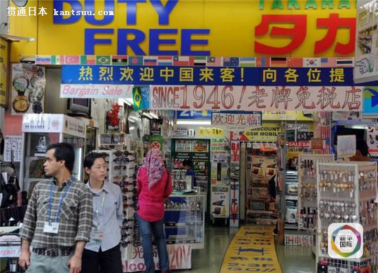 日本对中国发放签证数创纪录 1年378万份