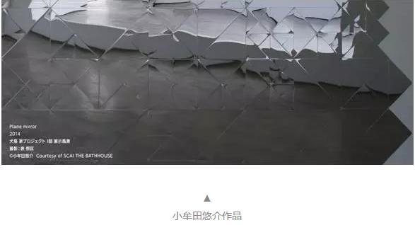 日本新干线又玩新花样:一个会移动的美术馆