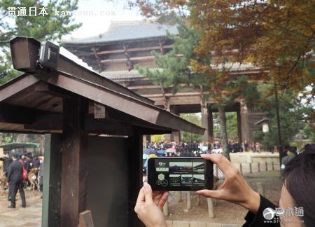 奈良市 东大寺 日立 智能手机