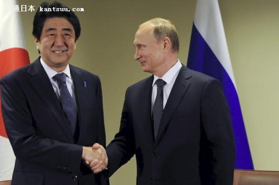 资料图:日本首相安倍晋三和俄罗斯总统普京
