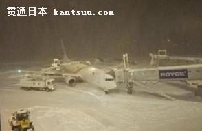 日本嘲讽中国游客大闹北海道机场 知情人士:不存在大闹情况