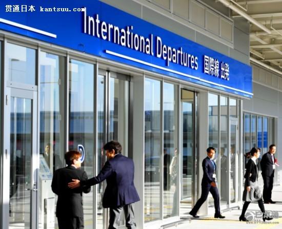 关西机场 航站楼 春节