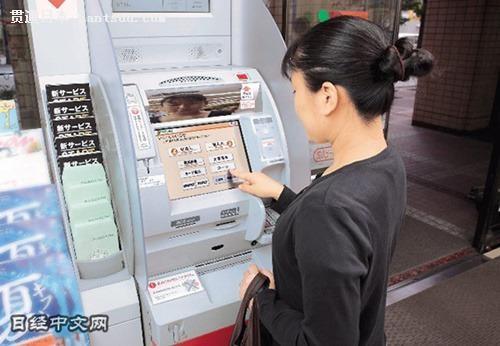 中国侨网日本国内的ATM机(日经中文网)