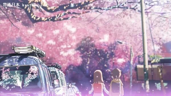 """你知道吗?听说樱花飘落的速度是秒速五厘米哦.""""-日本本岛最早图片"""