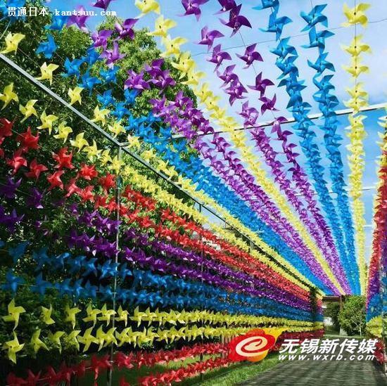 七彩风车唤回童年记忆。