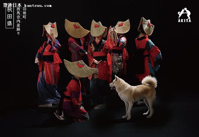 海报中,秋田犬受上司指令向东京宣传秋田旅游,实际体验了秋田多个著名