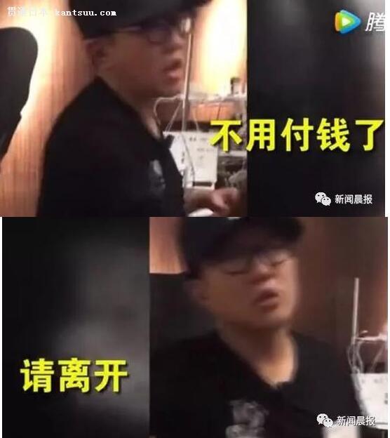 吃相难看遭驱赶 中国姐妹赴日旅游遭日本人驱逐被日本店员训斥