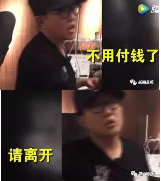 中国女游客在日本大阪吃相难看遭驱逐? 服务员的态度十分恶劣