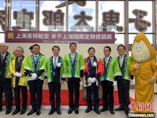 中国国内首条直飞日本山阴地区航线开通